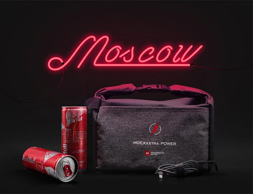 for MOEXxxtra power