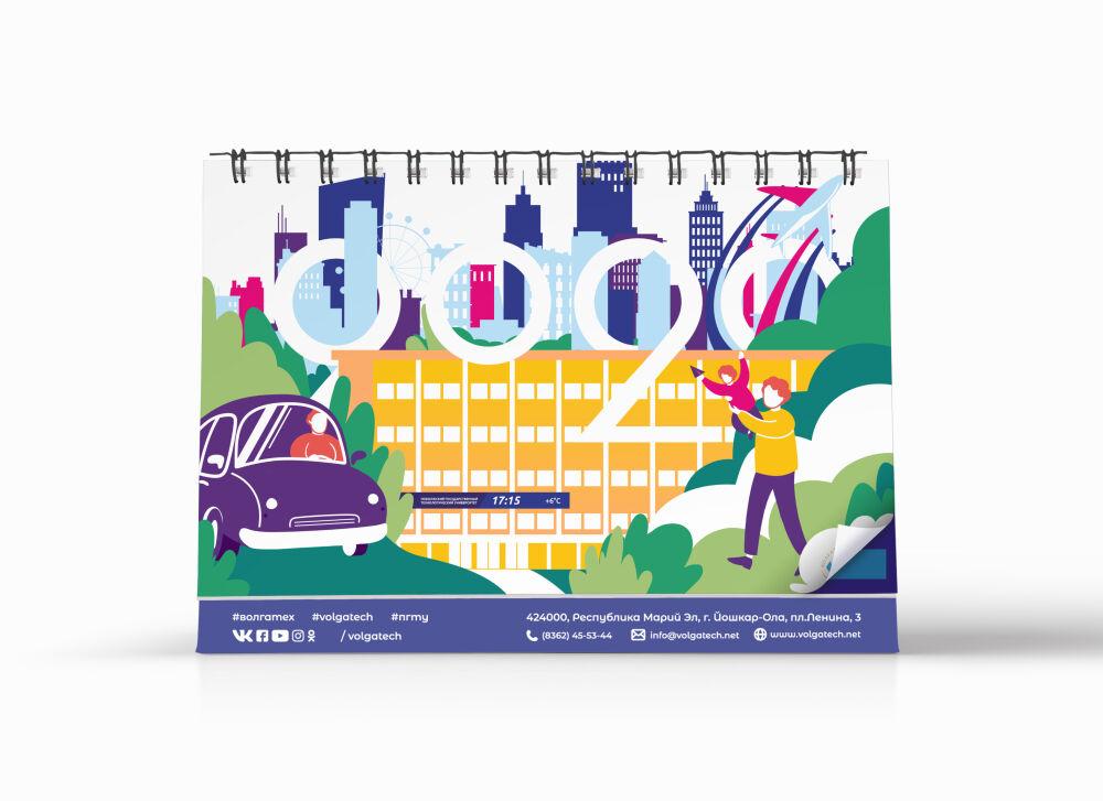 Дизайн календаря для Волгатех